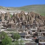 پاورپوینت ویژگی های معماری در مناطق سرد کوهستانی