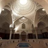 پاورپوینت معماری حمام های ایرانی