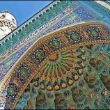 پاورپوینت بررسی نقش دین و سنت در معماری اسلامی(پروژه حکمت هنر اسلامی)