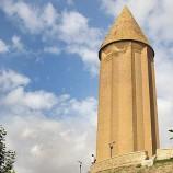 پاورپوینت هندسه و رموز در مقابر ایرانی-اسلامی(پروژه حکمت هنر اسلامی)
