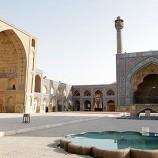 پاورپوینت نقش معنوی نور در مساجد ایرانی اسلامی(پروژه حکمت هنر اسلامی)