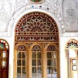 پاورپوینت مفاهیم معنوی اسلامی در تزئینات درهای ورودی بناهای سنتی(پروژه حکمت هنر اسلامی)