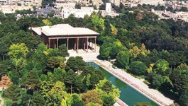 پاورپوینت تجلی حکمت هنر اسلامی در باغ ایرانی(پروژه حکمت هنر اسلامی)