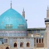 پاورپوینت معماری روح و کالبد مساجد،نمونه موردی مسجد فرح آباد ساری(پروژه حکمت هنر اسلامی)