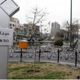 تحلیل و بررسی میدان بهارستان تهران(پروژه تحلیل فضای شهری)
