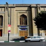 تحلیل و بررسی موزه پست و تلگراف ایران