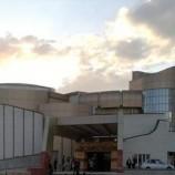 تحلیل و بررسی موزه تاریخ طبیعی ارومیه