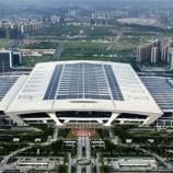 تحلیل و بررسی ایستگاه راه آهن چین،به همراه پلان ها و تصاویر