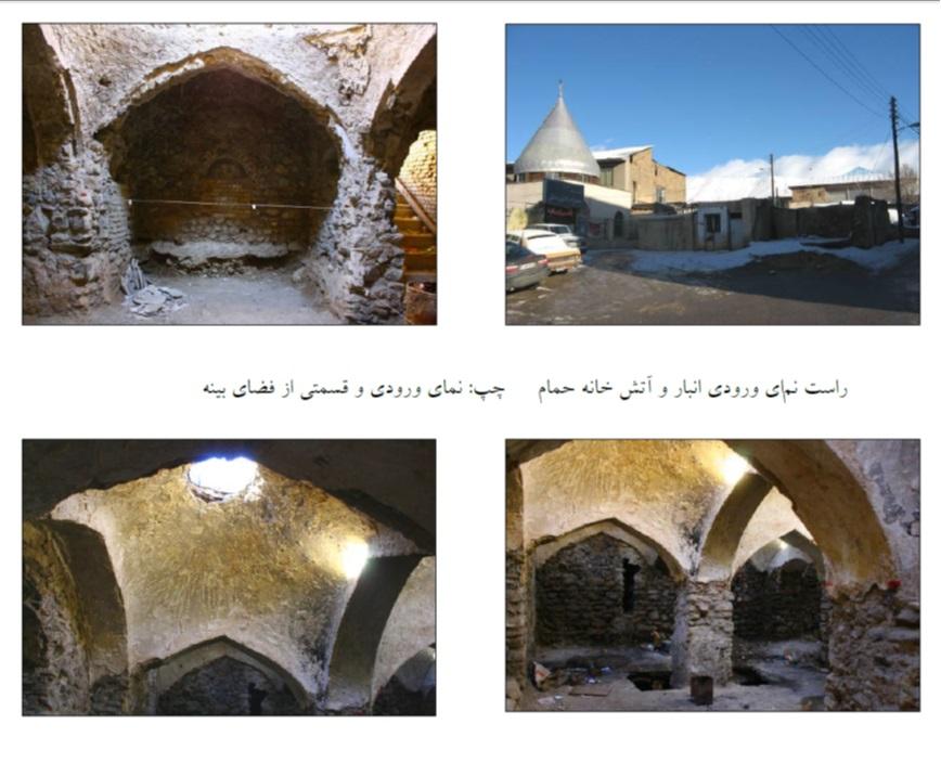 پروژه مرمت و احیای حمام درویش دماوند