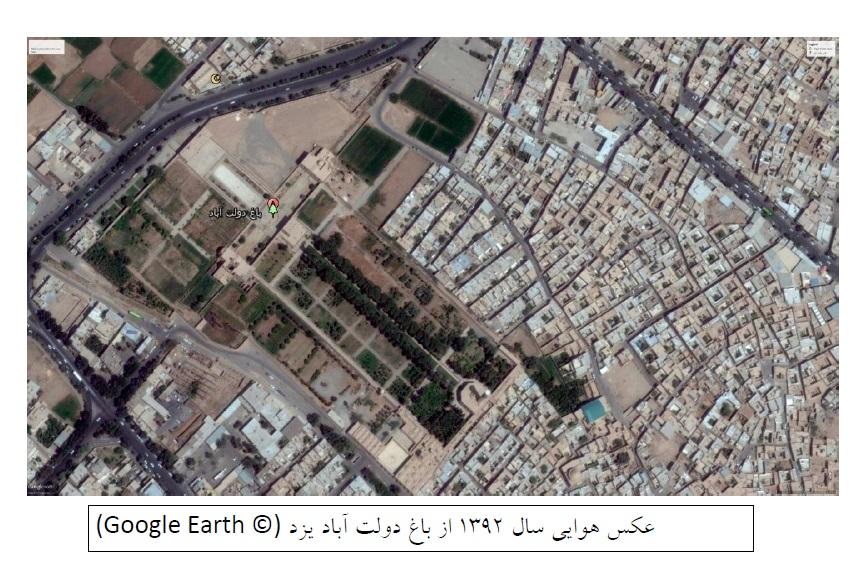 موقعیت باغ دولت آباد یزد