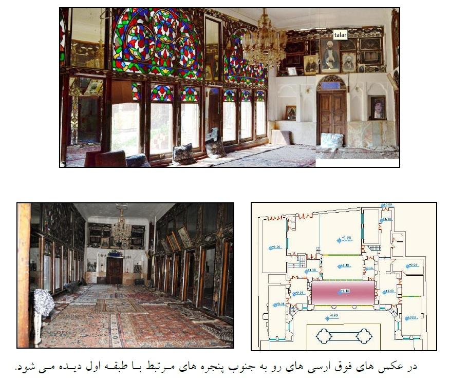 حسینیه مجتهد اردبیل